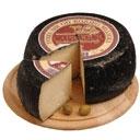 Caprodur goat cheese cca.1 kg - Vindija
