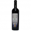 Zlatan Plavac Barrique Wine 0,75 l - Plenkovic