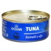 Tunafish in oil 160 g - Ocean